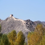 The end of the Great Wall (reconstructed...otherwise I guess the end would be rather nearer Beijing)