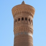 Apparently Ghengis's fur hat fell off beside this minaret as well. Let's just say it's very old and very, very tall