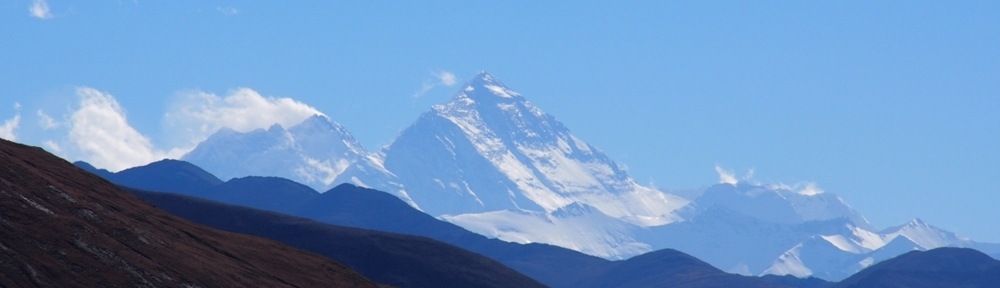Mount Everest. In case you were wondering, it's the big pointy one in the middle